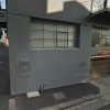 Undercover parking on Bosisto Street in Richmond