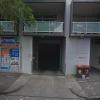 Carport parking on Shepherd Street in Chippendale NSW
