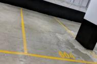 Parking Photo: Hassall Street  Parramatta NSW  Australia, 35391, 138680