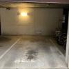 Lock up garage parking on Ocean St N in Bondi NSW