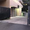 Lock up garage parking on Paul Street in Bondi Junction NSW