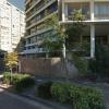 Lock up garage parking on Roslyn Gardens in Elizabeth Bay NSW