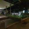 Indoor lot parking on St Kilda Rd in Melbourne VIC 3004