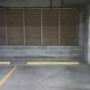 Undercover parking on The Esplanade in Ashfield NSW