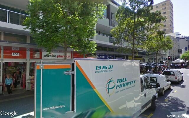 Secured Brisbane CBD Car Park plus Storage Cage