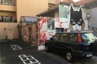 parking on Bennetts Lane in Melbourne VIC