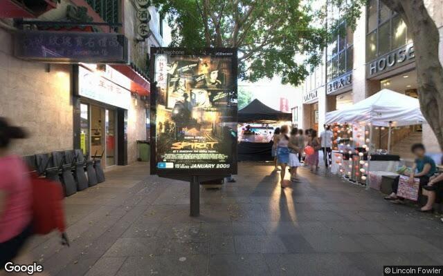 parking on Harbour Street in Sydney