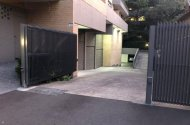 parking on Paul Street in Bondi Junction NSW