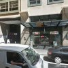 Carport parking on Pitt Street in Sydney NSW