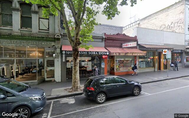 parking on Russell Street in Melbourne Victoria