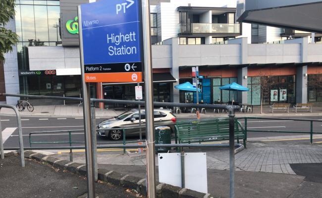 Indoor lot parking on Graham Road in Highett Victoria